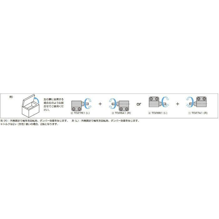 ダンパーヒンジ TD28B1 TD28B1-10/20K-L