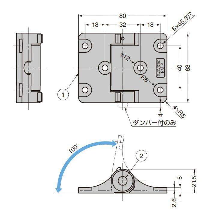 ランプ印 ダンパーヒンジ HG-CSH63型 クリックストップ付 PAT HG-CSH63AH