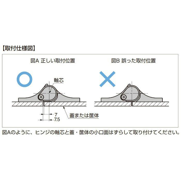 ランプ印 ダンパーヒンジ HG-CSH63型 クリックストップ付 PAT HG-CSH63BM