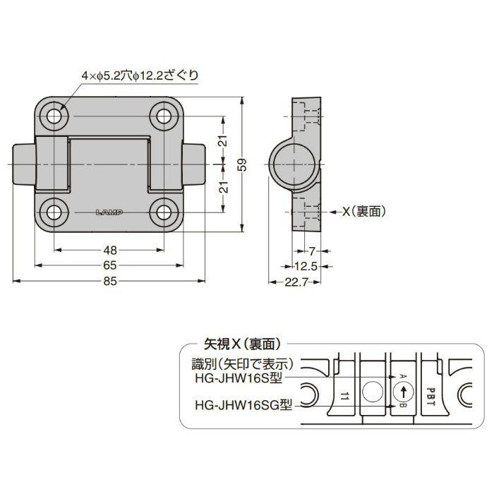 ランプ印 ダンパーヒンジ HG-JHW16S型 PAT HG-JHW16S-34
