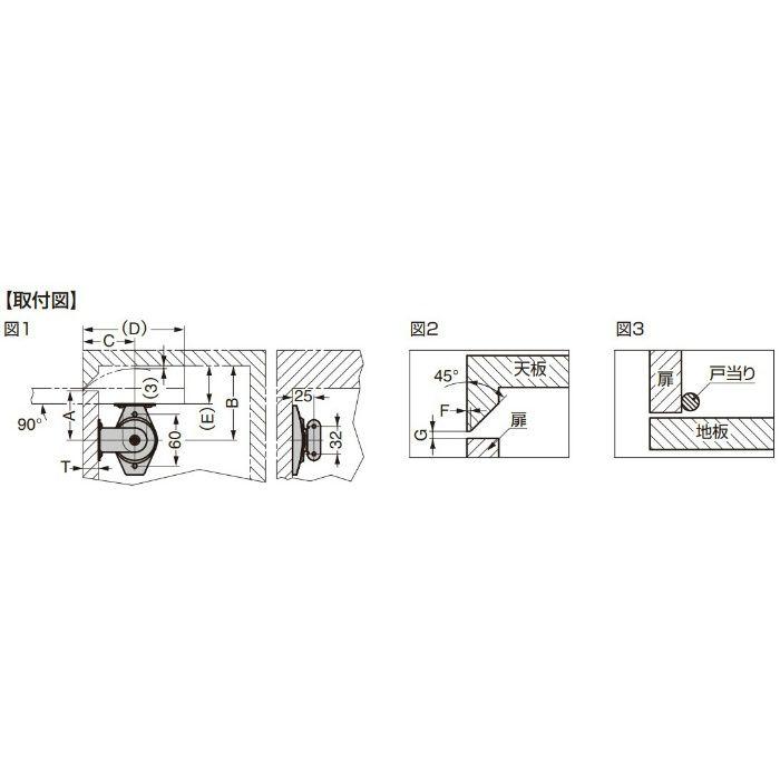 ランプ印 トルクヒンジ HG-TA型 HG-TA45HR
