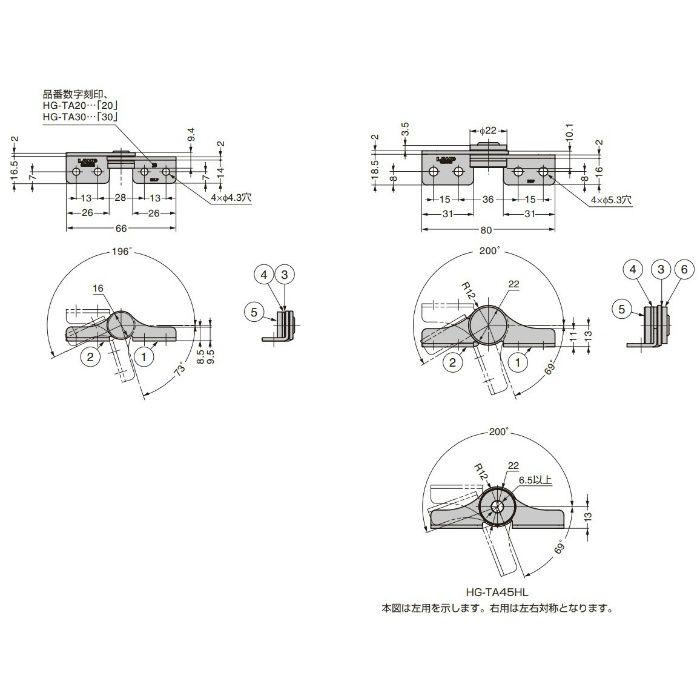 ランプ印 ディテントトルクヒンジ HG-DTA型 PAT HG-DTA4-L