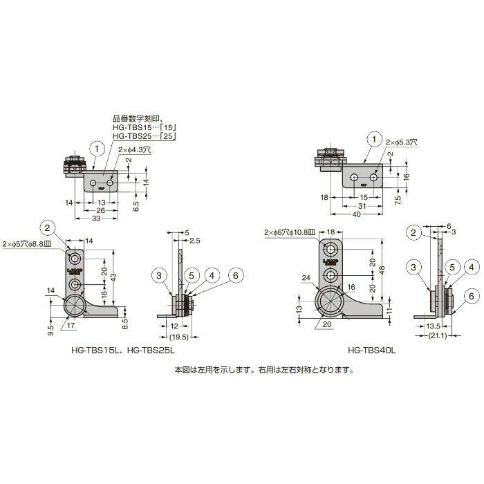 ランプ印 オールステンレス鋼製トルクヒンジ HG-TBS型 HG-TBS40R
