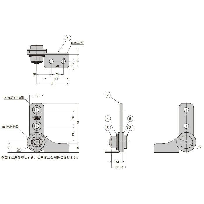 ランプ印 調整式オールステンレス鋼製トルクヒンジ HG-TBSJ40型 HG-TBSJ40R