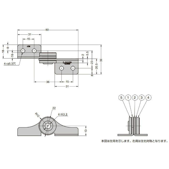 ランプ印 トルクヒンジ HG-TC45H型 PAT HG-TC45HL