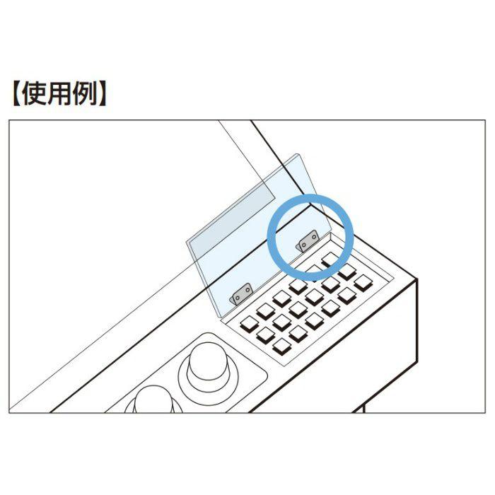ランプ印 ミニフラットトルクヒンジ HG-MF型 HG-MF08-BL