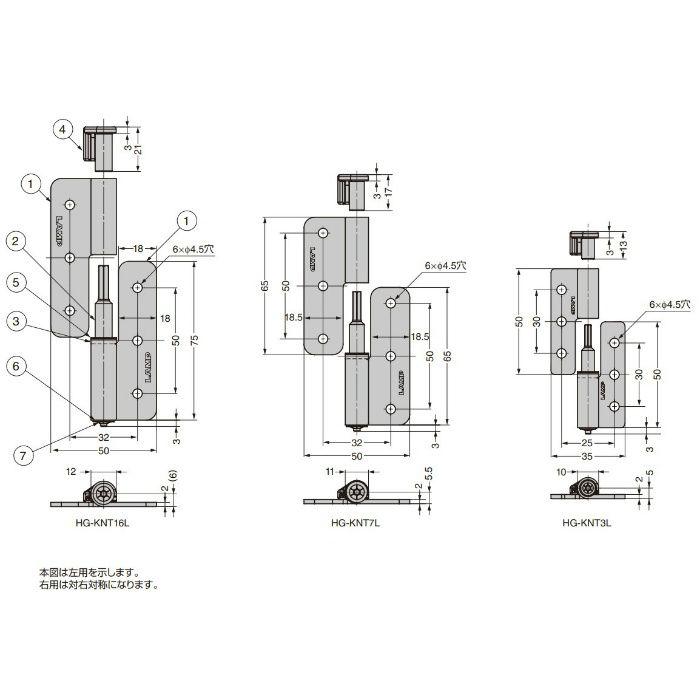 ランプ印 抜き差しトルクヒンジ HG-KNT型 PAT.P HG-KNT16L
