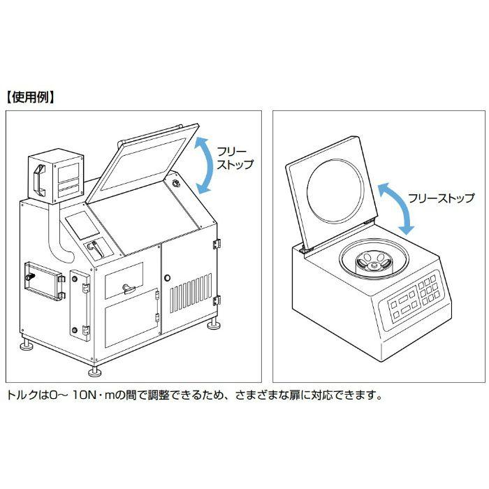 ランプ印 調整式ワンウェイトルクヒンジ HG-TQJ100型 PAT HG-TQJ100-B