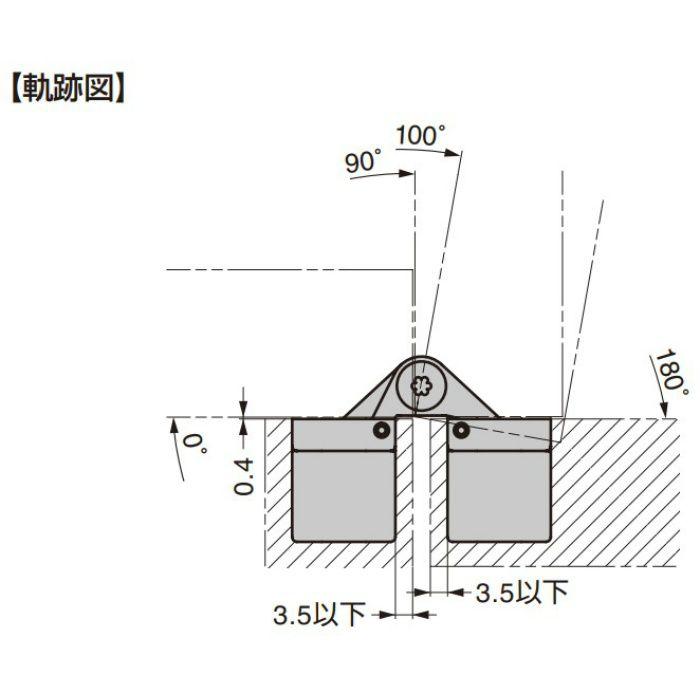 ランプ印 トルク隠し丁番 HG-RT型 HG-RT30