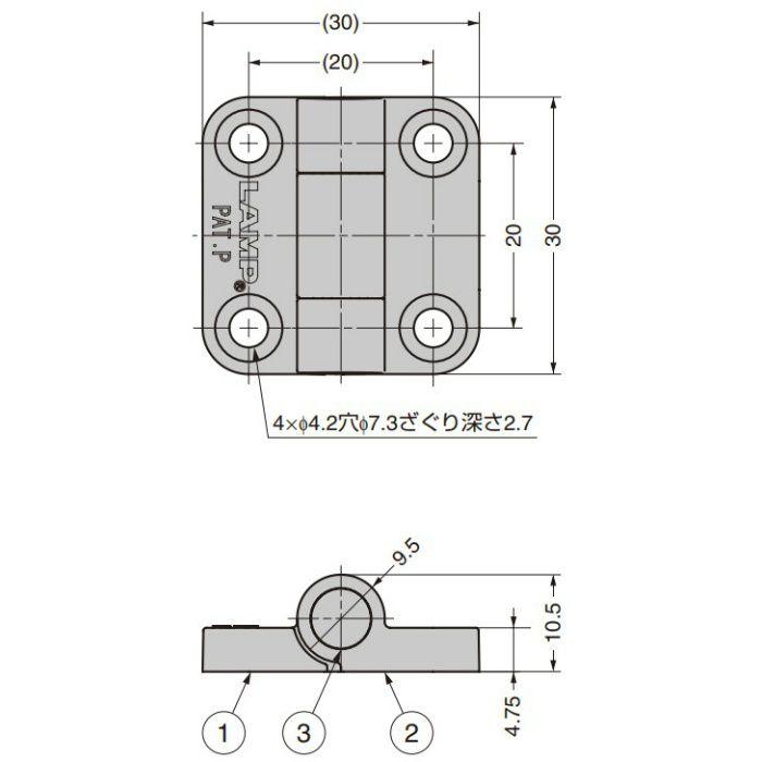 ランプ印 クリックヒンジ HG-MPS2型 PAT HG-MPS2-WT
