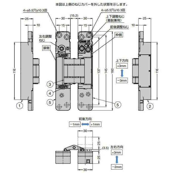 ランプ印 三次元調整機能付隠し丁番 HES3D-E160型 PAT シャンパンゴールド HES3D-E160DN