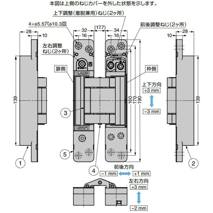 ランプ印 三次元調整機能付隠し丁番 HES3D-E190型 PAT シルバー HES3D-E190DC