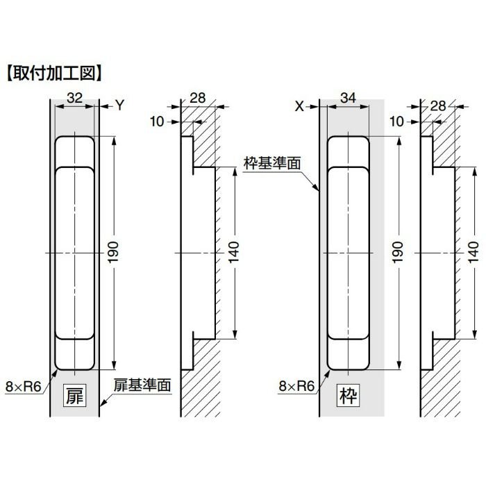 ランプ印 三次元調整機能付隠し丁番 HES3D-E190型 PAT ブラック HES3D-E190BL