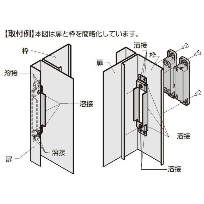 ランプ印 スチールドア・スチール枠用ブラケット HES3D-120BKT型 三次元調整機能付隠し丁番 HES3D-120型用 PAT HES3D-120BKT-D