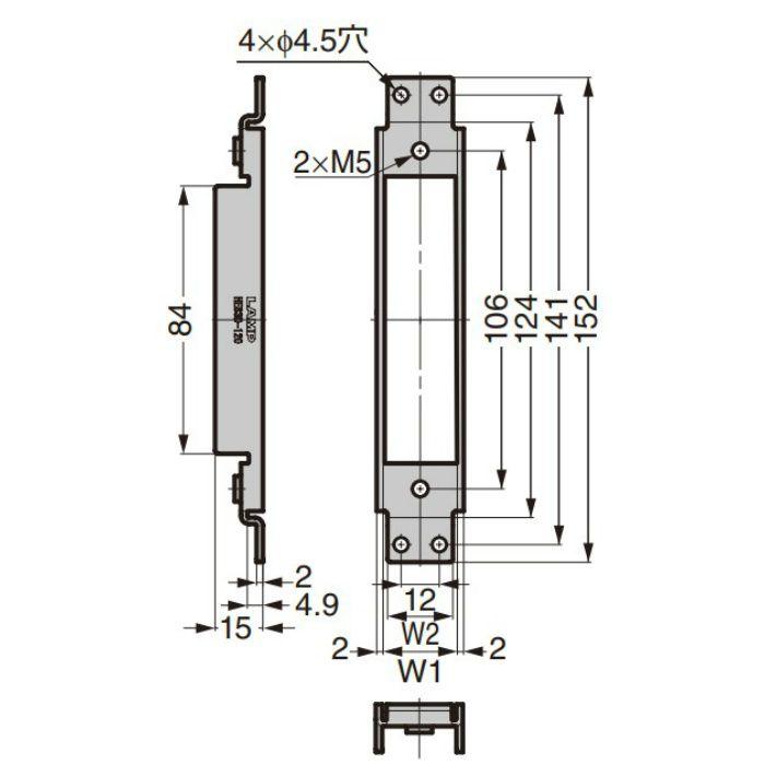 ランプ印 スチールドア・スチール枠用ブラケット HES3D-120BKT型 三次元調整機能付隠し丁番 HES3D-120型用 PAT HES3D-120BKT-F