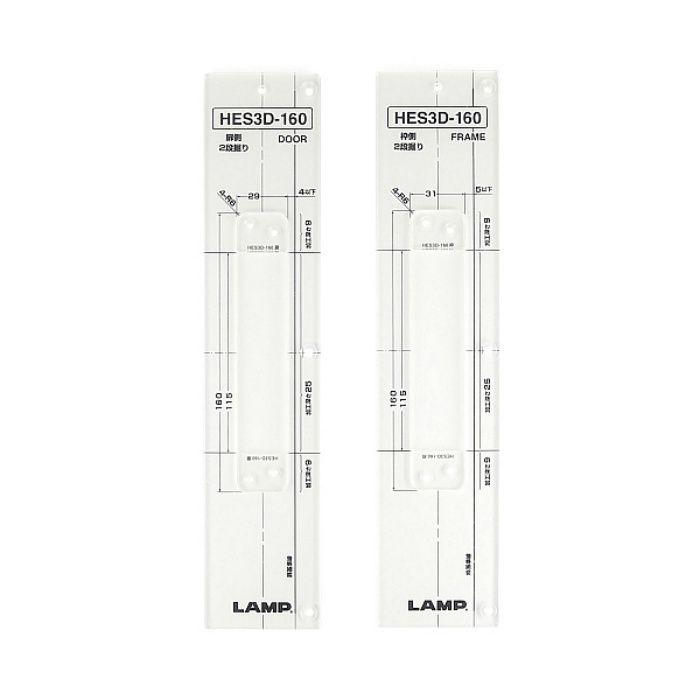 ランプ印 加工治具 HES3D-TMP型 三次元調整機能付隠し丁番 HES3D型用 クリアー HES3D-160-TMP
