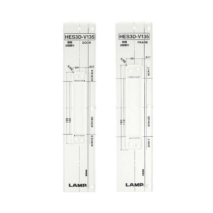 ランプ印 加工治具 HES3D-TMP型 三次元調整機能付隠し丁番 HES3D型用 クリアー HES3D-V135-TMP