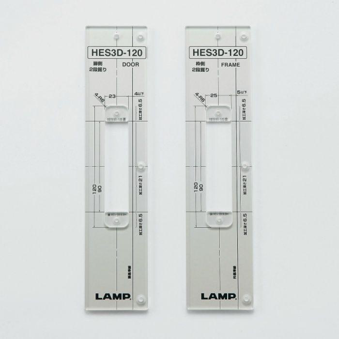 ランプ印 加工治具 HES3D-TMP型 三次元調整機能付隠し丁番 HES3D型用 クリアー HES3D-70-TMP