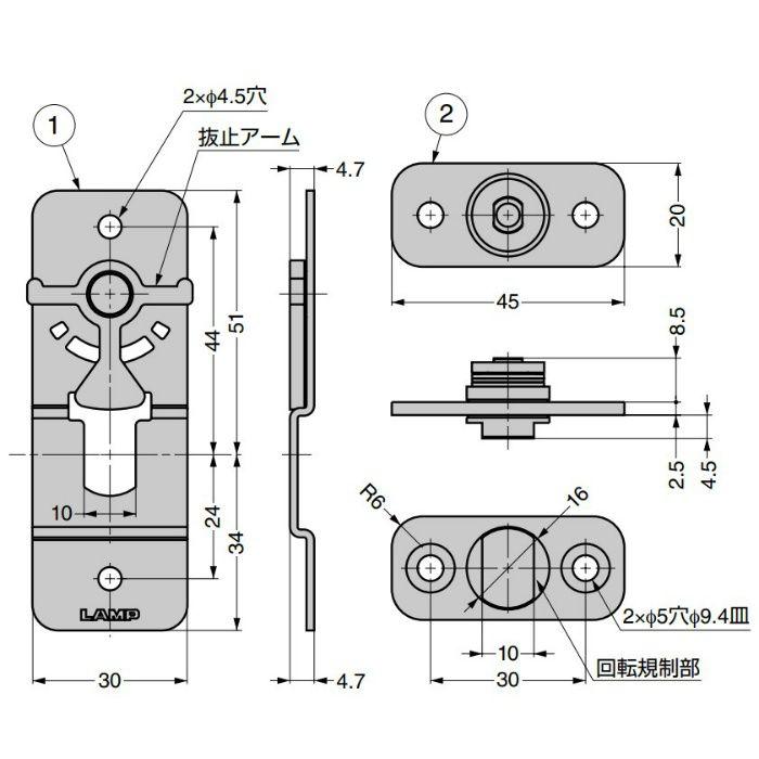 ランプ印 欄間用トルクヒンジ PAT  HG-RNM30