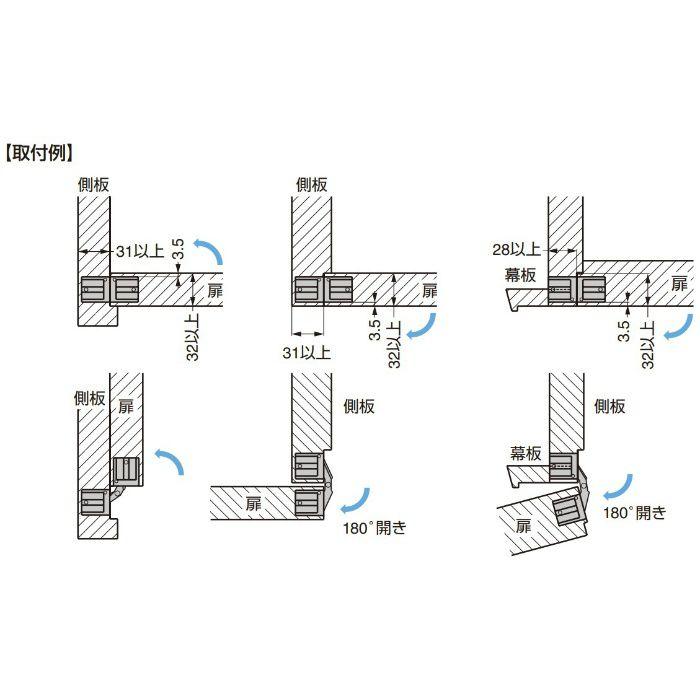 隠し丁番 イノックス INO-66N