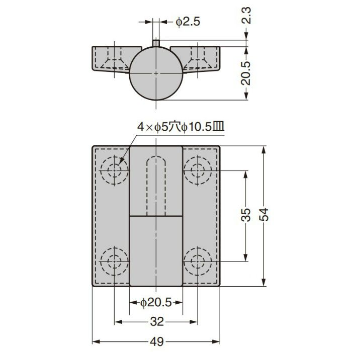 HEWI 丁番 B9505-50型 レッド B9505-50R-33