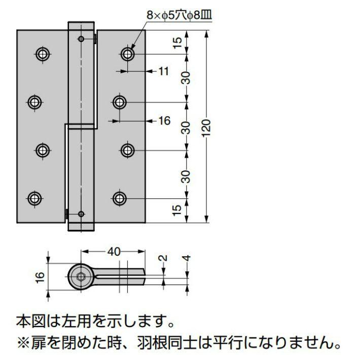 アルミ合金製スプリング抜差丁番 PM120型 PM120-525401R