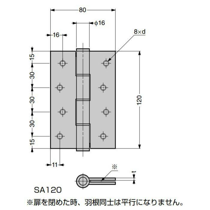 スプリング丁番 SA型 SA120-5314-01