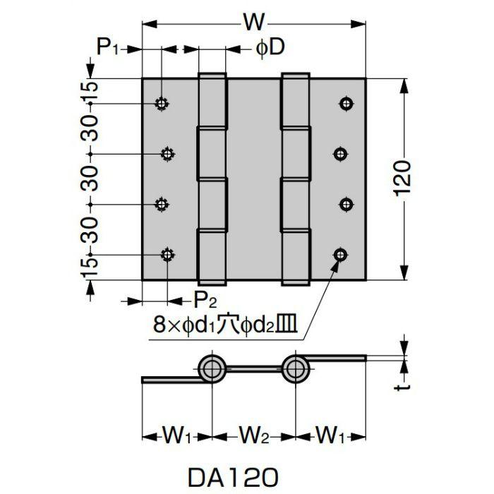 スプリング自由丁番 DA型 DA120-5414-01