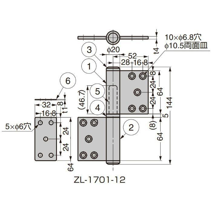 Zwei L ステンレス鋼製旗丁番 ZL-1701-12