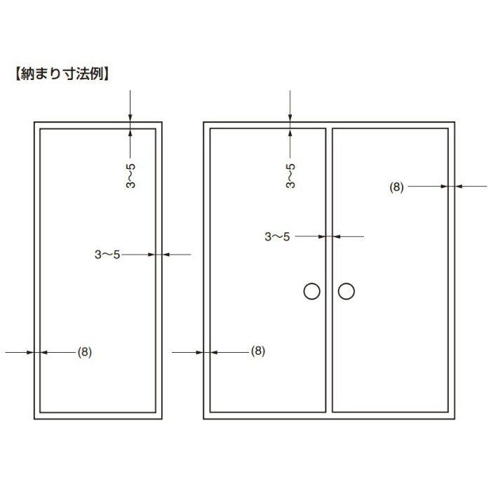 PEMKO ペムコヒンジ ショートリーフタイプ(大型枠・厚扉向け) 標準用 DFM95SLF