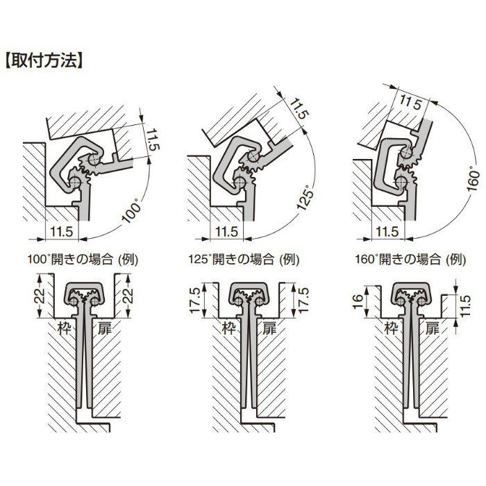 PEMKO ペムコヒンジ ショートリーフタイプ(大型枠・厚扉向け) 重量用 CFM95SLFHD