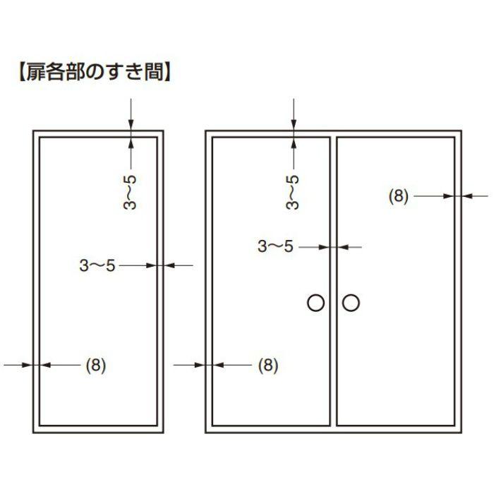 PEMKO ペムコヒンジ 板厚35mmタイプ(住居扉向け) DRS138-83