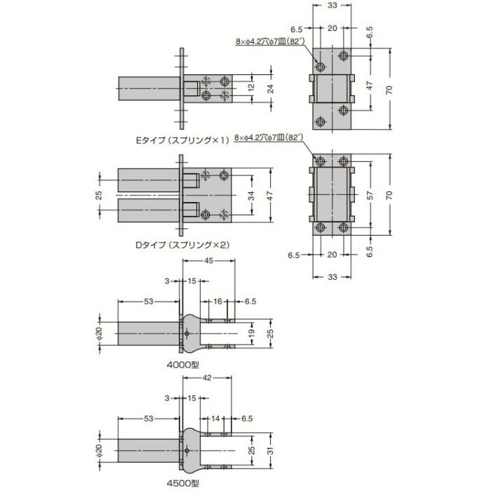 DICTATOR スイングドアヒンジ 4000型 4000E-PB