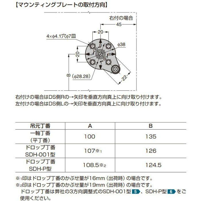 ランプ印 ソフトダウンステー SDS-100型 ブラック SDS-100-B