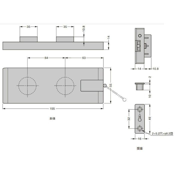 ITALIANA ワイヤーステー IT472型 PAT.P ブラック IT47220020FU-N262