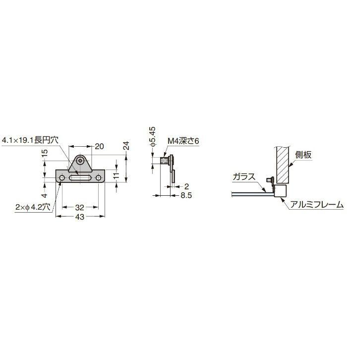 ランプ印 SLS-ELAN用取付座金 SLS-ELAN-AZ