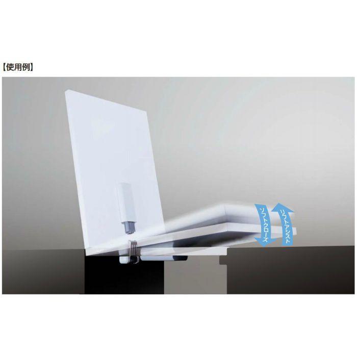 ランプ印 リフトアシストダンパー LAD型 PAT LAD-L