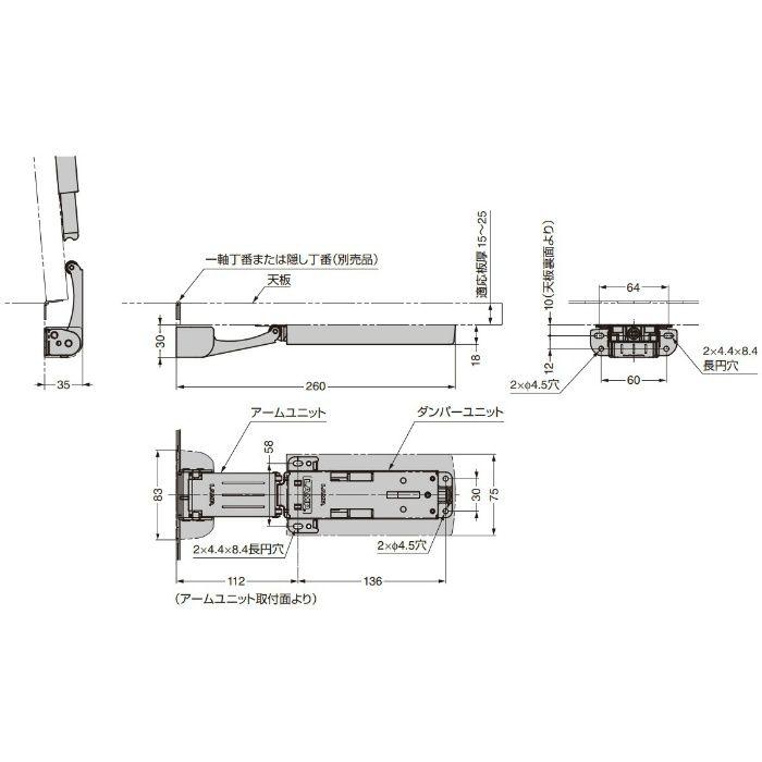 ランプ印 リフトアシストダンパー LAD型 PAT LAD-M
