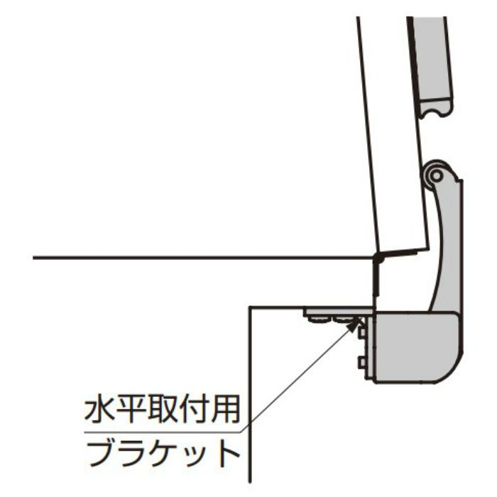 ランプ印 水平取付用ブラケット LAD-BKT