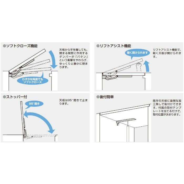 ランプ印 リフトアシストダンパー LAD-ST型 ストッパー付 PAT LAD-ST-L