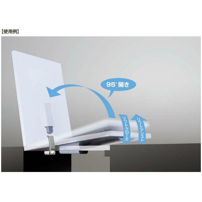 ランプ印 リフトアシストダンパー LAD-ST型 ストッパー付 PAT LAD-ST-H