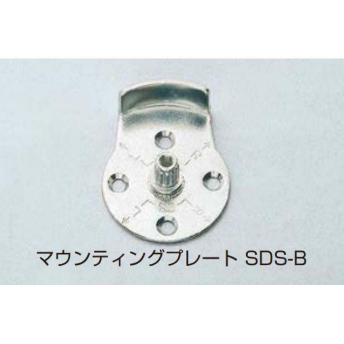 ランプ印 ソフトダウンステー SDS-400-W