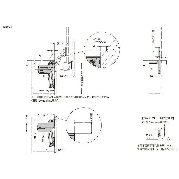 ランプ印 ラプコンステー SLU-ELAN型 PAT ライトグレー SLU-ELAN-H4