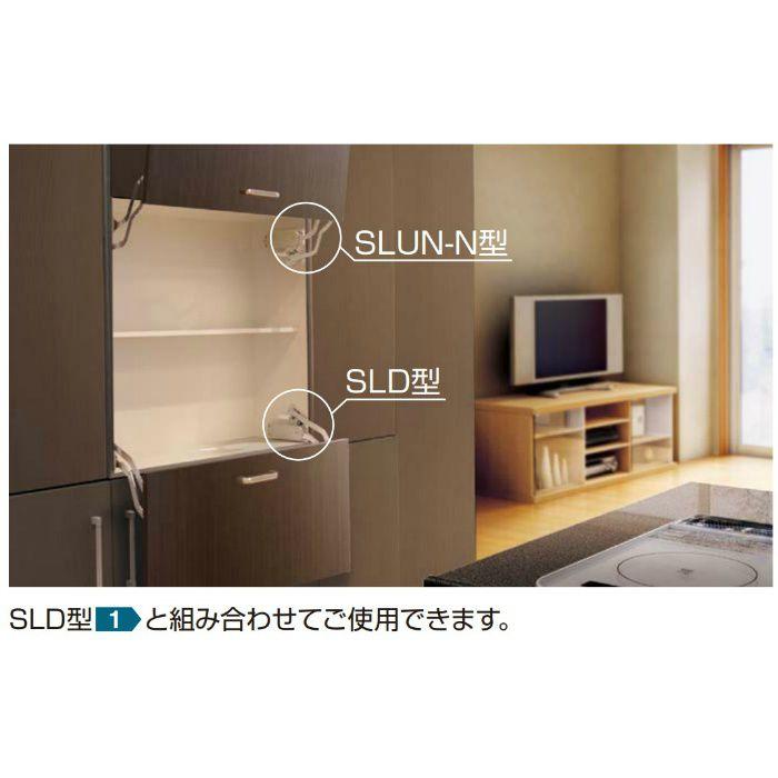 ランプ印 スイングリフトアップ SLUN-N型 SLUN-3N