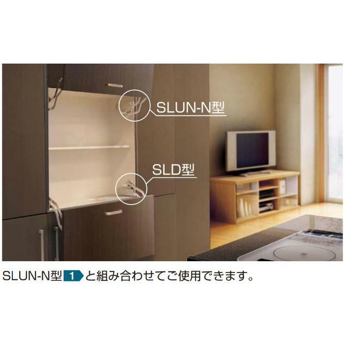 ランプ印 スイングリフトダウン SLD型 SLD-3