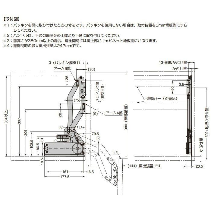 ランプ印 スイングリフトダウン SLD型 SLD-4