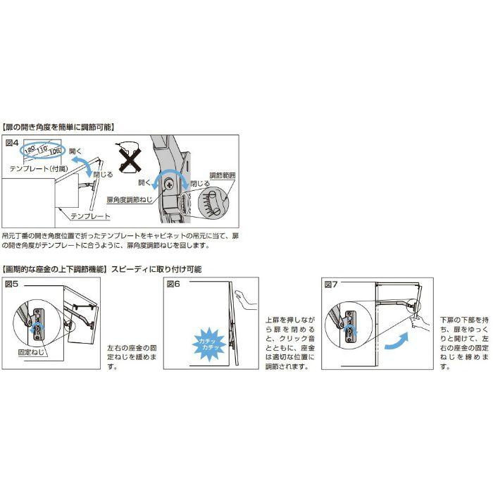 ランプ印 ラプコンステー HBF-ELAN型 PAT ライトグレー HBF-ELAN-MM