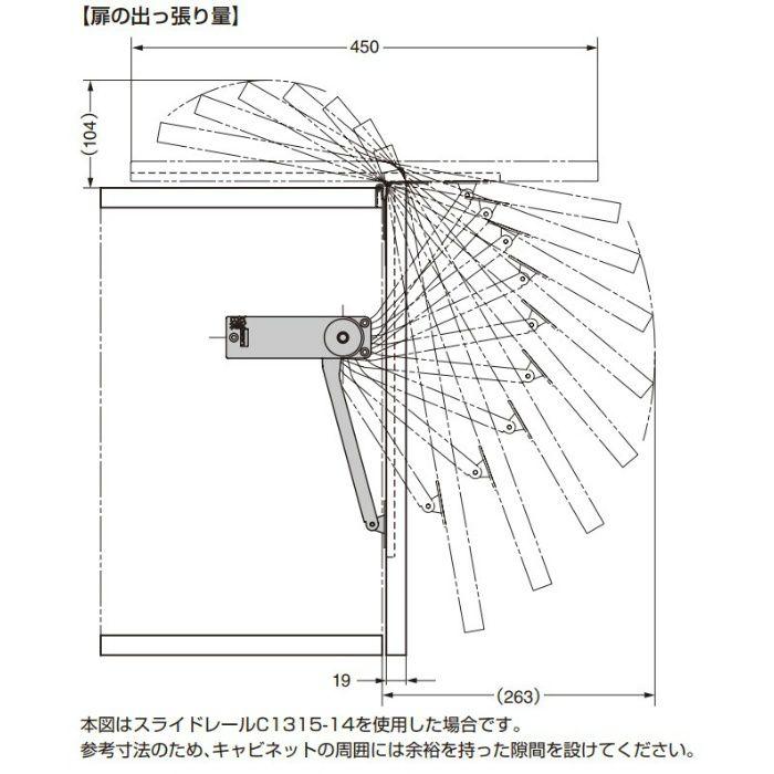 ランプ印 BSクリアーバンパー クリア BS-2