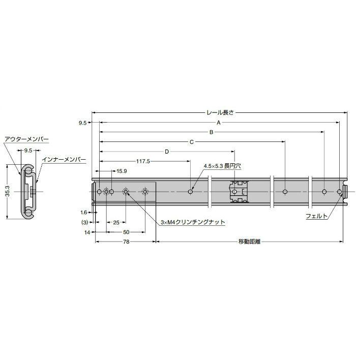 ランプ印 水平収納扉 ALT-3H  スライドレール 別売品 AL-78-19