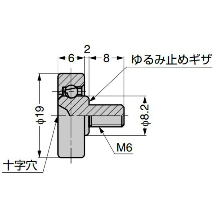 ランプ印 プラスチックベアリング 外周フラットタイプ【ねじ軸仕様】 DR-19-B2